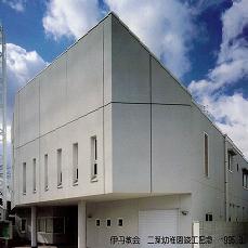 日本キリスト教団 伊丹教会